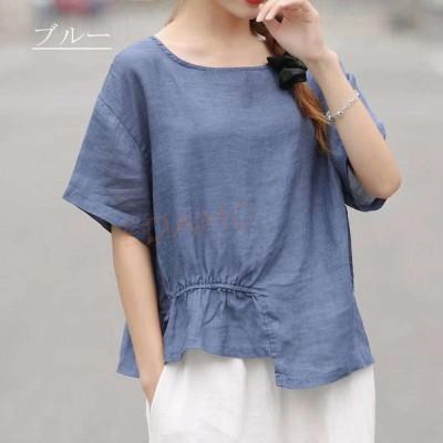 リネンシャツ 半袖 麻 亜麻 デザイン 涼しい 不規則 シンプル タック 夏 プルオーバー トップス レディース 無地 体型カバー ゆったり