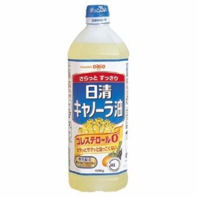 日清オイリオ キャノーラ油 1000g まとめ買い(×8)|4902380135845(dc)