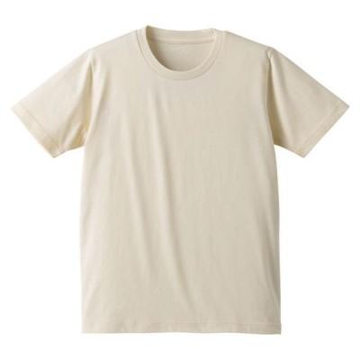 5.0オンスTシャツ(キッズ)  UnitedAthle ユナイテッドアスレ カジュアルハンソデTシャツ (540102C-19)