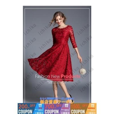 ィードレス ウェディングドレス ミニドレス イブニングドレス くりぬく 黒 ジッパー エレガント 七分袖大人気 上品