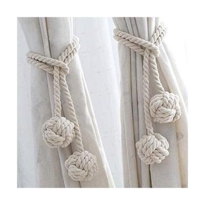 2個セット カーテンタッセル ロープ式 カーテン アクセサリー カーテン留め飾り ロープタッセル 紐 締め 房掛け バックル ホルダー おし