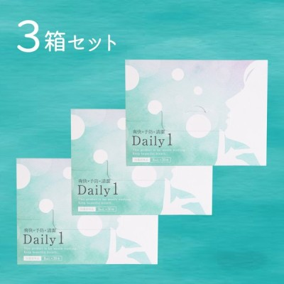 マウスウォッシュ 携帯用 デイリーワン 口臭予防 口臭対策 ホワイトニング ブレスケア  シメン-5-オール アラントイン 「Daily1 」1箱(30包)×3箱