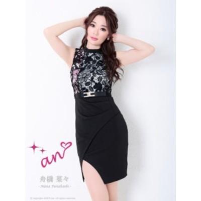 an ドレス AOC-2991 ワンピース ミニドレス Andyドレス アンドレス キャバクラ キャバ ドレス キャバドレス