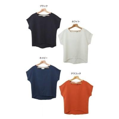 カットソー Tシャツ 半袖 無地 トップス レディース 半袖 ブラウス Tシャツ 秋