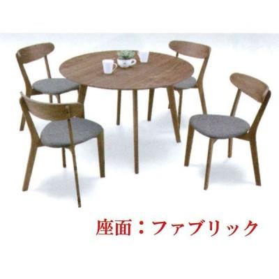 ダイニングテーブルセット 5点セット 丸型 4人用 組み立てします 開梱設置