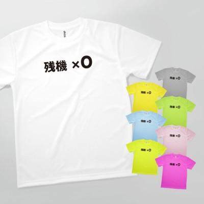 Tシャツ 残機0