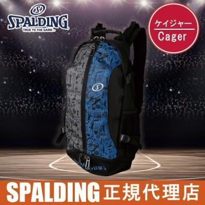 スポルディング(SPALDING) バッグ ケイジャープリント グラフィティブルー 40-007GB  - スポルディング(SPALDING)