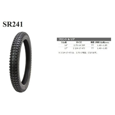 シンコー スクーター ミニバイク タイヤShinko SR241 2.75-14 35P TT