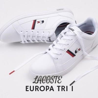 ラコステ lacoste メンズ スニーカー カジュアル シューズ 靴 ファッション EUROPA TRI 1 SMA031L 407 白