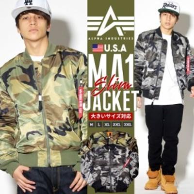 ALPHA 【アルファ】 MA-1ジャケット メンズ フライトジャケット ミリタリー Alpha industries
