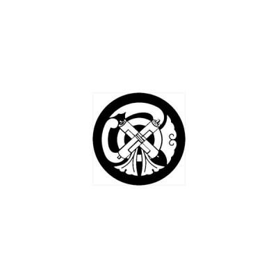 家紋シール 祗園守紋 直径15cm 丸型 白紋 KS15M-3565W