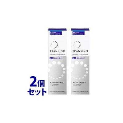 《セット販売》 第一三共ヘルスケア 薬用 トランシーノ ホワイトニング クリアローションEX (150mL)×2個セット 美白化粧水 医薬部外品 送料無料