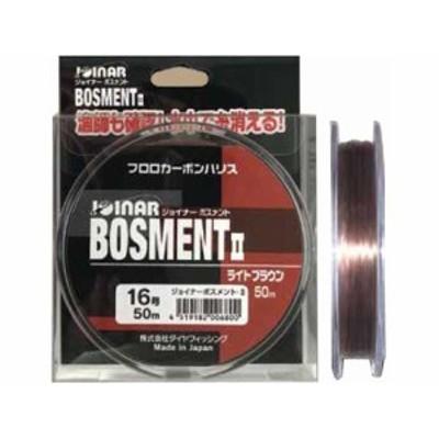 ダイヤフィッシング/DIAFISHING ジョイナー ボスメント2 50m巻 カラー:ライトブラウン (フロロカーボンハリス)