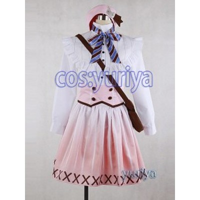 A3!(エースリー) 夏組 瑠璃川幸 るりかわゆき コスプレ衣装