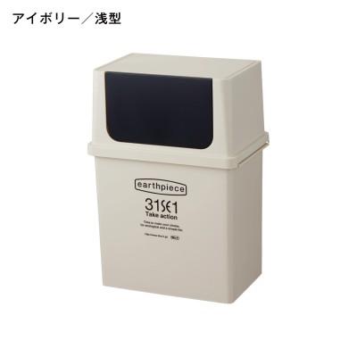 インテリアダストボックス 【蓋付きキッチンゴミ箱】
