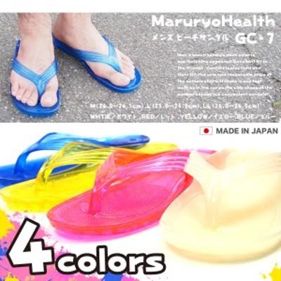 【返品不可】MaruryoHealth マルリョウ ビーチサンダル メンズ 全4色 GC-7 蛍光 ネオン ギョサン ラメ トングサンダル ビーサン 国産
