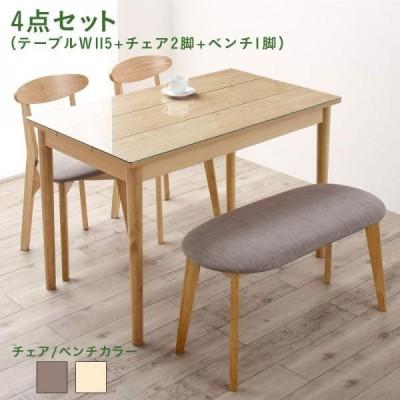ガラスと木の異素材MIXモダンデザインダイニング 4点セット テーブル+チェア2脚+ベンチ1脚 W115