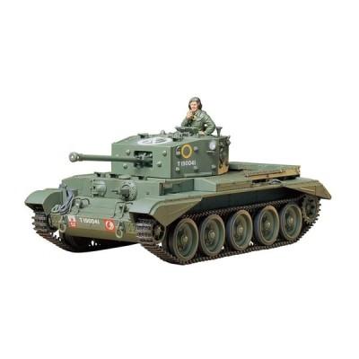 タミヤ MM 1/35 イギリス巡航戦車 クロムウェルMk.IV  (商品コード:35221)