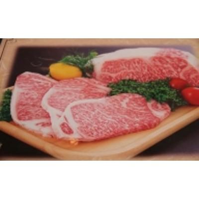 プレミアムくまもと黒毛和牛ステーキ
