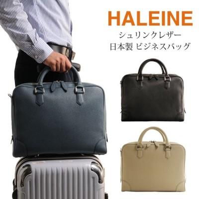 HALEINE[アレンヌ] 本革 ハンドバッグ 2WAY ブリーフバッグ ナチュラルシュリンク (No.07000210-mens-1) 革小物 ブランド 『ギフト』