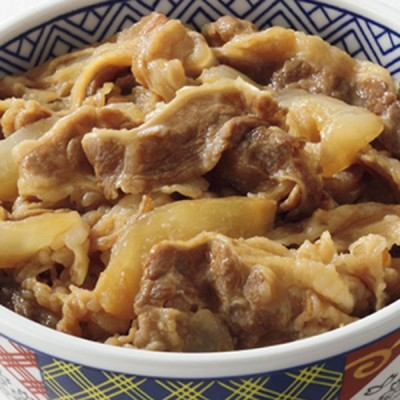 吉野家 冷凍牛丼の具8食詰合せ(唐辛子1本付き) 【冬ギフト・お歳暮】