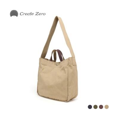 ショルダーバッグ レディース 斜めがけ A4サイズ 帆布製 本革 牛革 2way 選べる4色 メンズ カバン バッグ 鞄 ななめがけ 通勤 通学 お出掛け Create-zero製 @82224