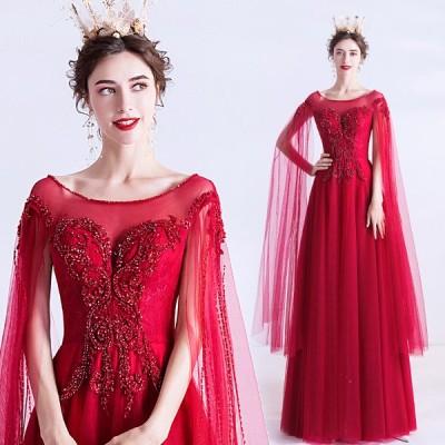 ウェディングドレス カラードレス 結婚式 ウェディング Aライン 赤 レッド 演奏会 ウエディング ロングドレス 二次会 安い パーティードレス 大きいサイズ