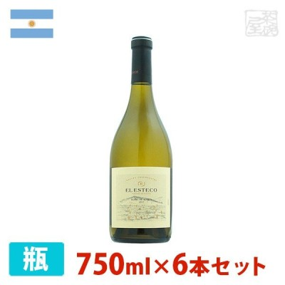 エル・エステコ ブラン・ド・ブラン 750ml 6本セット 白ワイン 辛口 アルゼンチン
