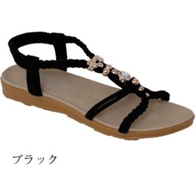 サンダル レディースシューズ レディースファッション 靴 夏 編み込み ビジュー付きフラットサンダル ぺたんこ かがやくビジュー