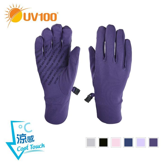 UV100 防曬 抗UV-涼感掀指觸控手套-女【KC20363】