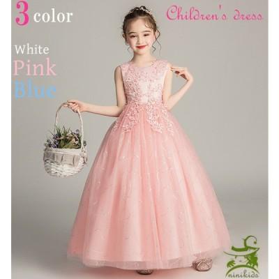 ウェディングドレス 女の子 姫様ドレス フォーマル 夏 子供 ジュニア プリンセス 3colors 結婚式 発表会 170cmまで