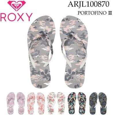 [現品限り特別価格] 2020 ROXY ビーチサンダル ARJL100870 PORTOFINO III ロキシー ビーサン