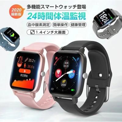 【送料無料】smart watch AndroidiPhone スマートウォッチ 最新モデル iphone対応 android対応 line対応 活動量計 心拍 血圧 酸素 歩数 生活防水 レディ