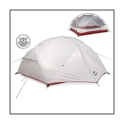 【新品】usharedo モンガー2 3人用ドームテント 210T 2層 防雨テント キャリーバッグ付き アウトドア キャン