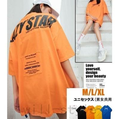 バックプリントTシャツ半袖韓国オルチャンストリートダンス衣装原宿系HIPHOPロゴトップス