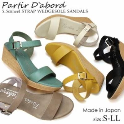 レディース サンダル パルティエダボール 日本製 美脚 92070 厚底 ブラック 軽量 女の子 靴 レディースファッション