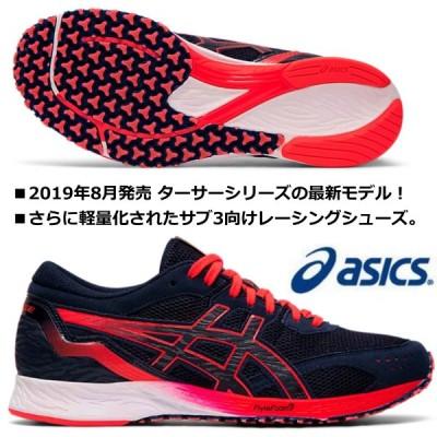 アシックス ASICS/レディス 陸上 レーシングシューズ  マラソンシューズ/ターサーエッジ/TARTHER EDGE/1012A463 401/ミッドナイト×レーザーピンク