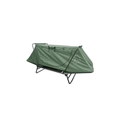 Jkl000 Off-ground Outdoor Camping Tent, 1-2 People, No Need to Build, Windproof, Sandproof, Rainproof, Sunscreen, Waterproof, Suitable for Picnics Bea