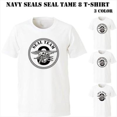 Navy SEALs SEAL TAME 8 Tシャツ