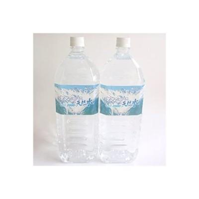 硬度13の超軟水 中央アルプスの天然水 2L×6本