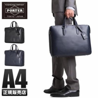 レビューで追加+5% 吉田カバン ポーター ソート ビジネスバッグ メンズ 本革 1WAY A4 PORTER 116-03274