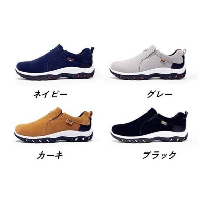 メンズ 運動靴 ランニングシューズ スニーカー 靴 メンズ靴 カジュアルシューズ おしゃれ 紳士靴 ズック靴 キャンバススニーカー ローファー