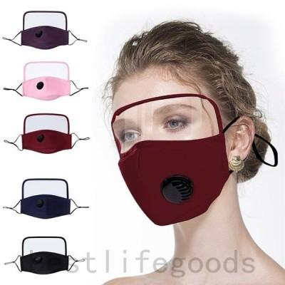 マスク洗える秋冬フェイスマスク透明おしゃれ3枚個包装布繰り返し使える大人用5層構造PM2.5フィルター飛沫対策通気性軽量カバー目保護14style