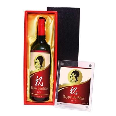 金箔似顔絵ワイン 750ml  C-16 フォトフレーム付き 退職祝い プレゼント 定年退職 還暦 古希 喜寿 傘寿 米寿 男性 女性 お酒 お祝い ギフト ワイン 記念品