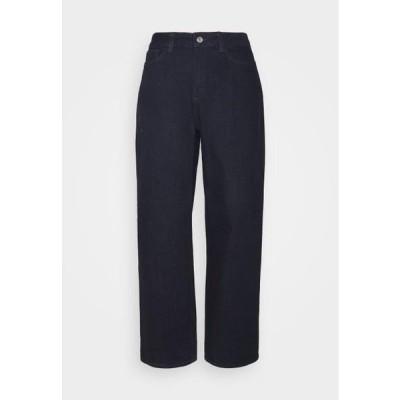 レディース ジーンズ BUIBUI TROUSERS - Flared Jeans - indigo