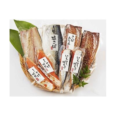 <福岡<中島商店>/ナカジマショウテン> 【産直】中島商店の干魚セット【三越伊勢丹/公式】