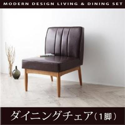 モダンデザイン リビングダイニング VIRTH ヴァース ダイニングチェア 1脚 1人掛け 椅子 イス いす ダイニング家具 食卓用 リビング 台所