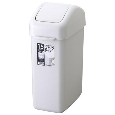 リス H&H スイングペール 15L(グレー) HOME&HOME 15ND GPRA159 返品種別A