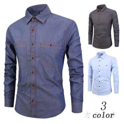 メンズシャツ   カジュアルシャツ 長袖  ポケット付き 無地  トップス シャツ  仕事   通勤   メンズファッション 663