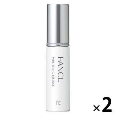ホワイトニング エッセンス 医薬部外品  2本  FANCL 美容液 無添加 基礎化粧品 シミケア フェイスケア 薬用化粧品